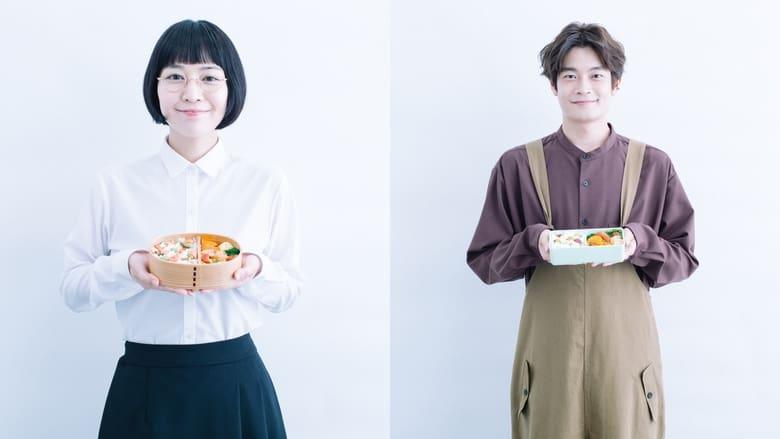 مشاهدة مسلسل Haru to Ao no Obentou-bako مترجم أون لاين بجودة عالية