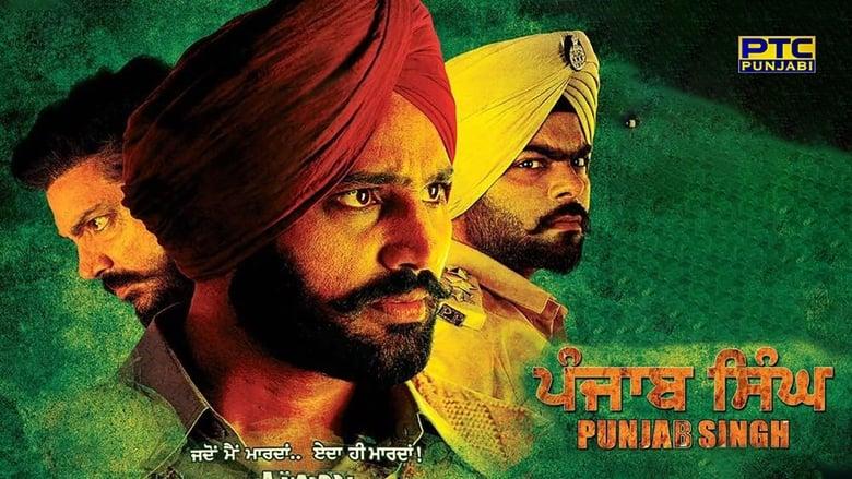 Punjab Singh online Bollywood Movie