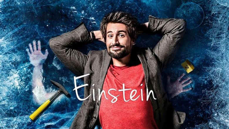 Einstein Serie 2019