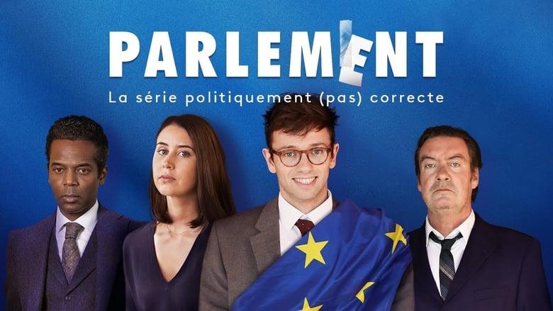 مسلسل Parlement 2020 مترجم اونلاين
