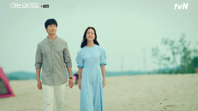 Familiar Wife Season 1 Episode 12