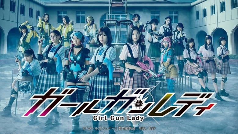 Girl Gun Lady