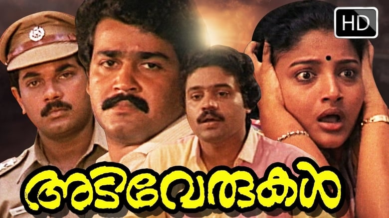 Download Adiverukal in HD Quality