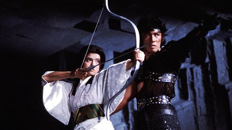 Watch Legend of the Eight Samurai free