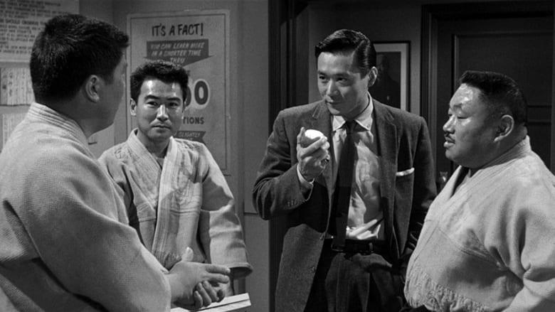 فيلم The Crimson Kimono في جودة HD جيدة