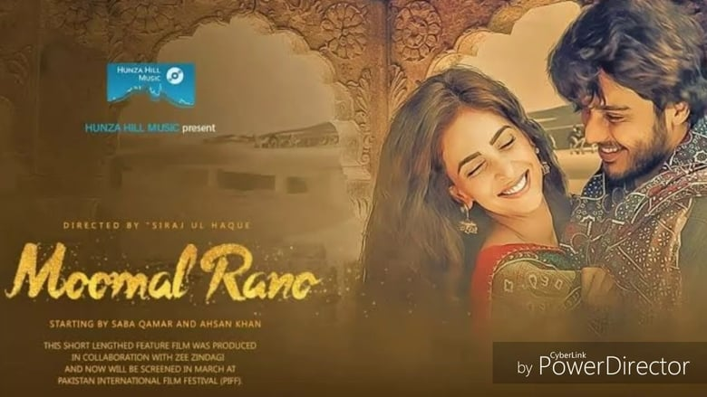 Watch Moomal Rano 2017 Full Movie Online Free