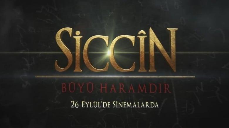 Siccîn (2014) Ganool