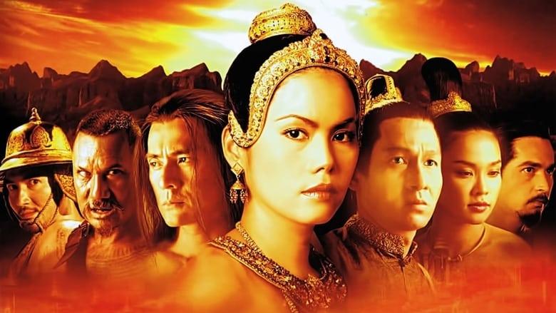 فيلم The Legend of Suriyothai 2001 مترجم اونلاين