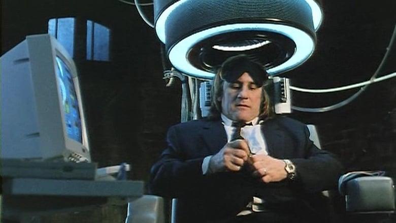 The Machine (1994)