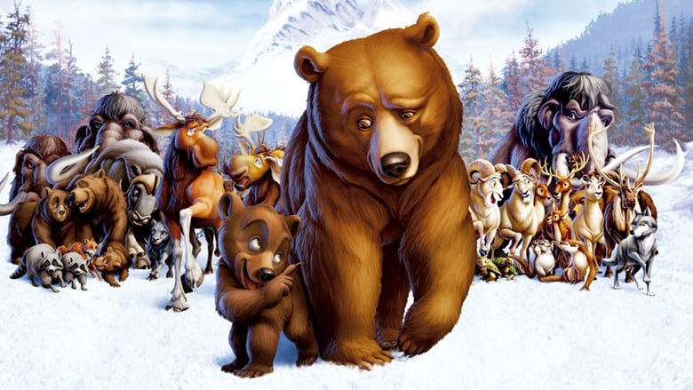Frère des ours (2003)