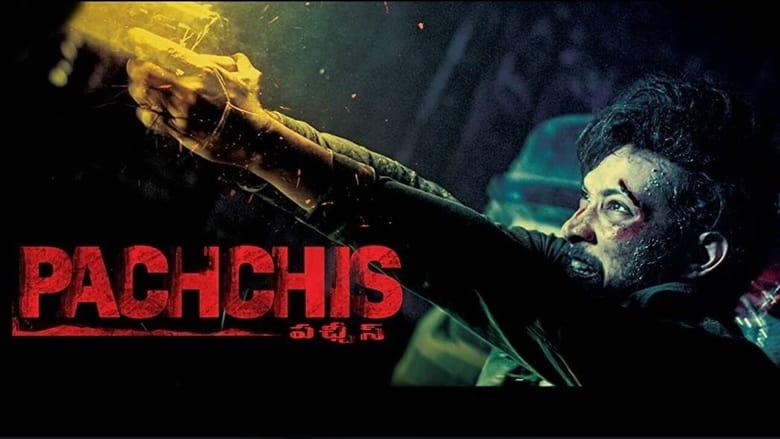 فيلم Pachchis 2021 مترجم