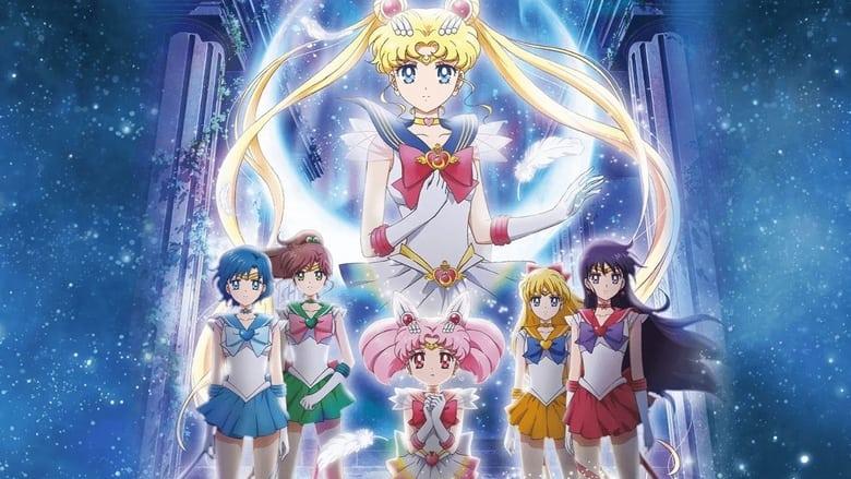 Pretty+Guardian+Sailor+Moon+Eternal+-+Il+film%3A+Parte+1