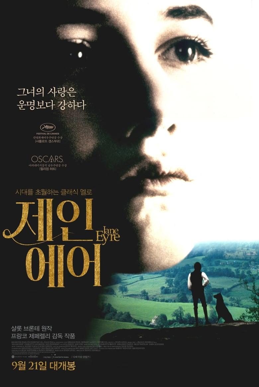 Jane Eyre 2011 Stream