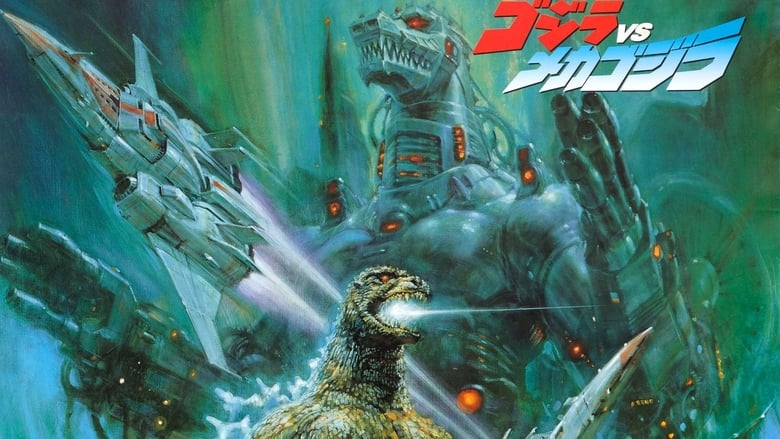 Godzilla+vs.+Mechagodzilla+II
