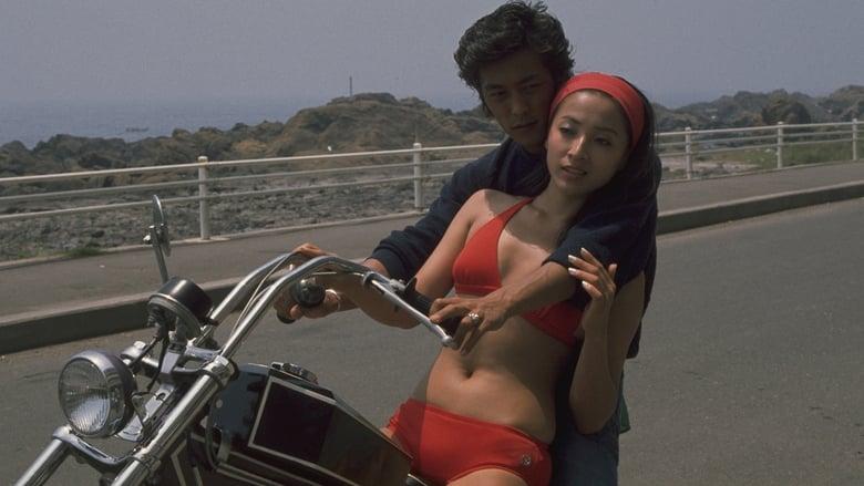Watch The Runaway Season 1337 X movies
