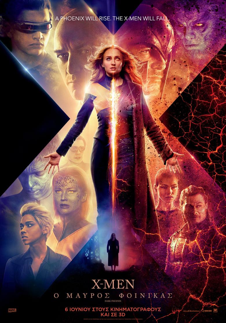 X-Men: Ο Μαύρος Φοίνικας (2019) - Gamato