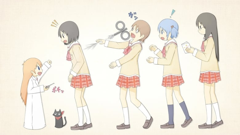 Nichijou+My+Ordinary+Life