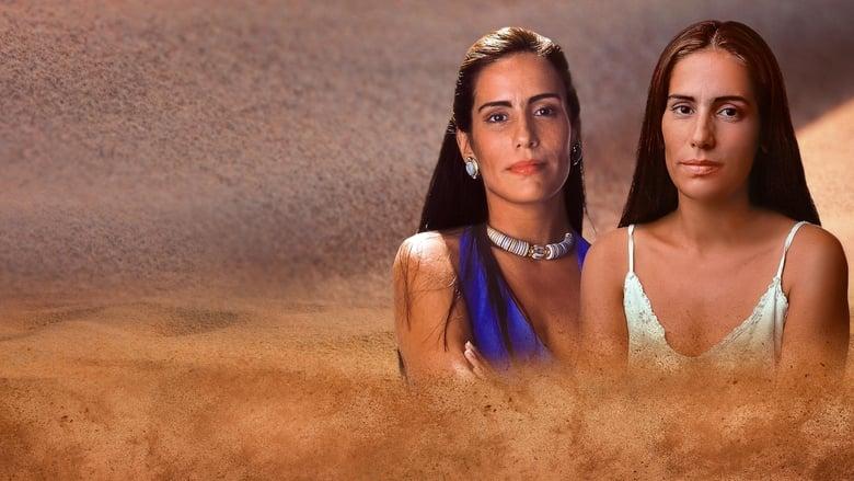 Mulheres+de+Areia
