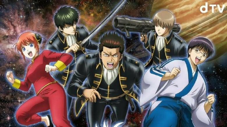 مشاهدة مسلسل Gintama: The Semi-Final مترجم أون لاين بجودة عالية