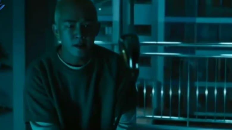 Ver The Empty Man Online HD Castellano, Latino y V.O.S.E (2020)