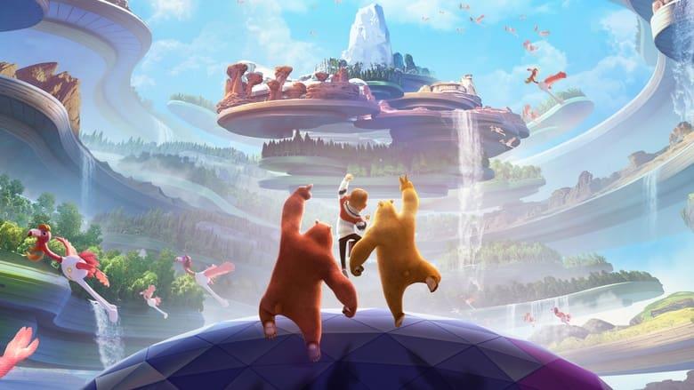 Watch Boonie Bears: The Wild Life free
