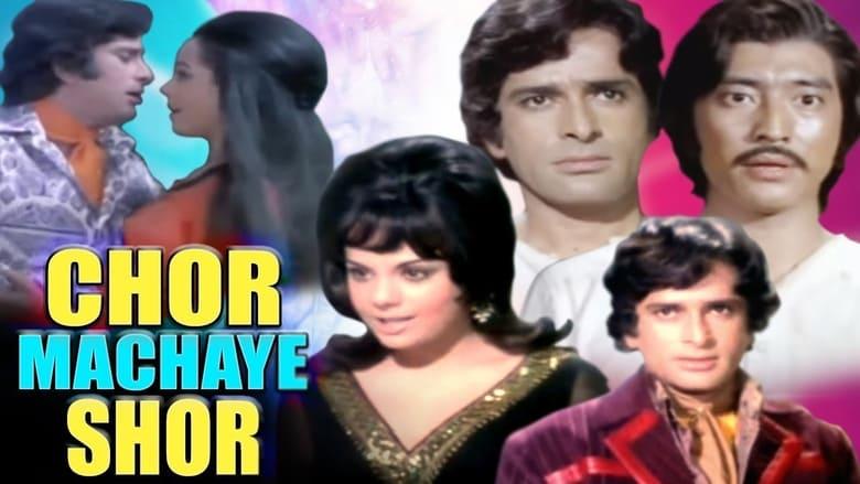 Watch Chor Machaye Shor Putlocker Movies