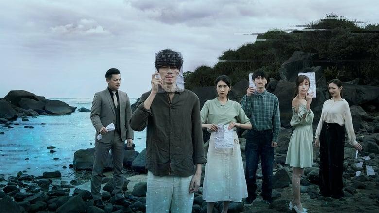 مشاهدة مسلسل Zihuatanejo مترجم أون لاين بجودة عالية