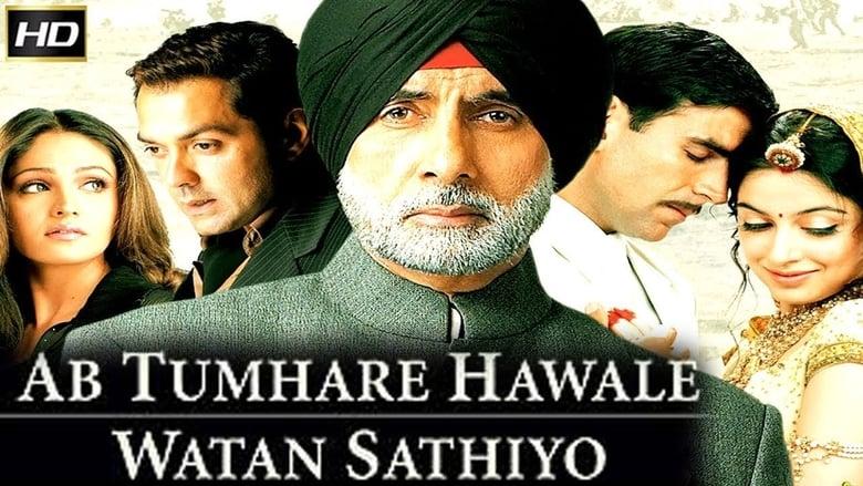 فيلم Ab Tumhare Hawale Watan Sathiyo 2004 مترجم اونلاين