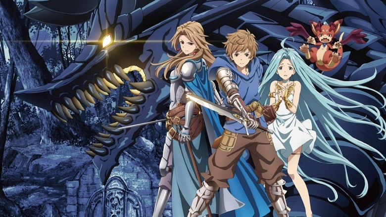 Granblue Fantasy The Animation TV Sub Español Online
