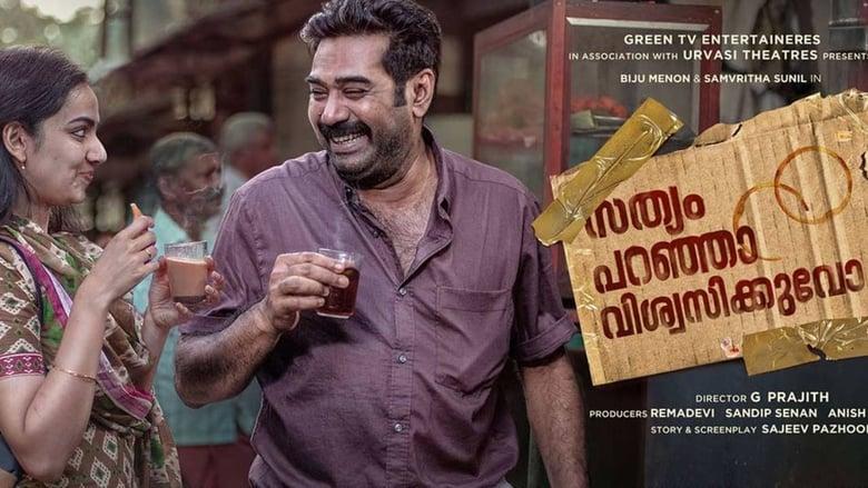 Watch Sathyam Paranja Viswasikkuvo ? Putlocker Movies