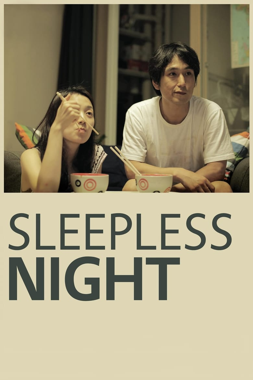 Sleepless Night (2012)