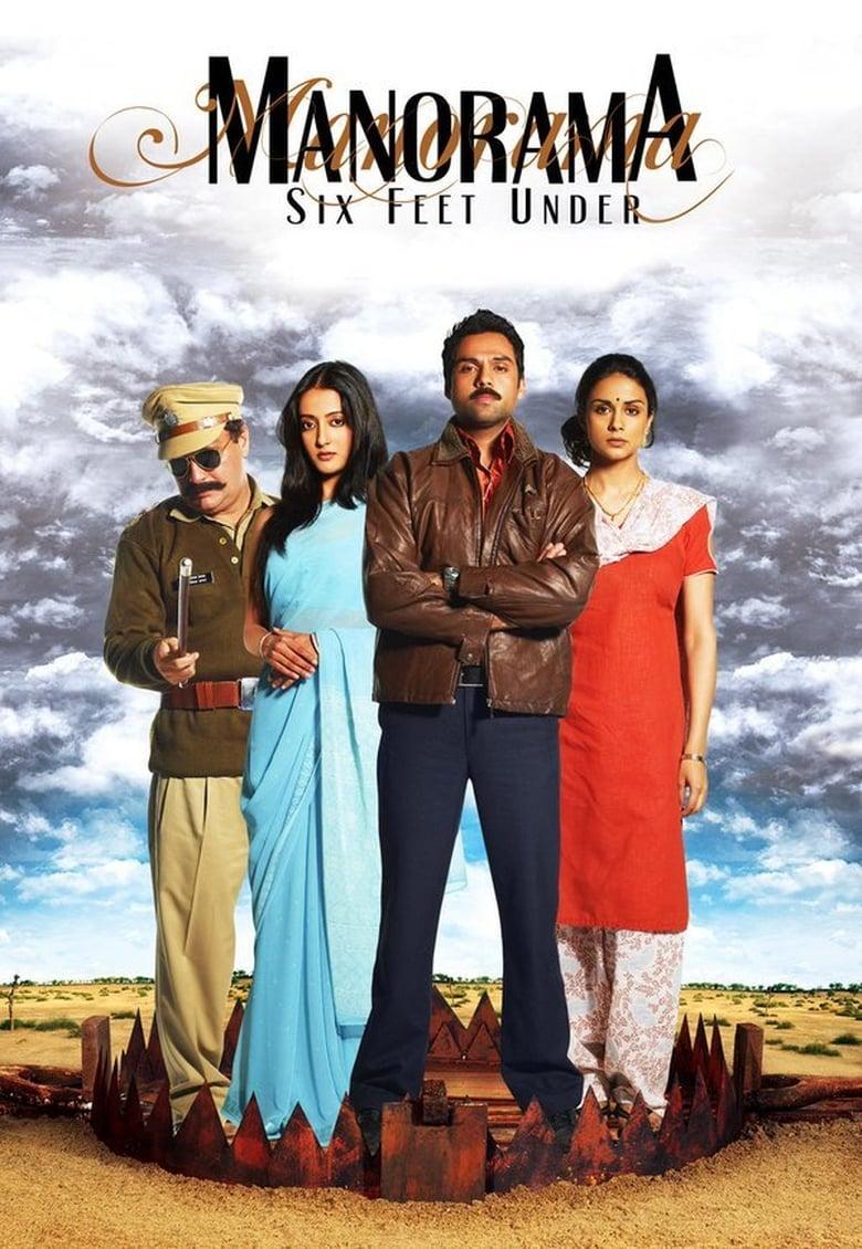 فيلم Manorama: Six Feet Under 2007 مترجم