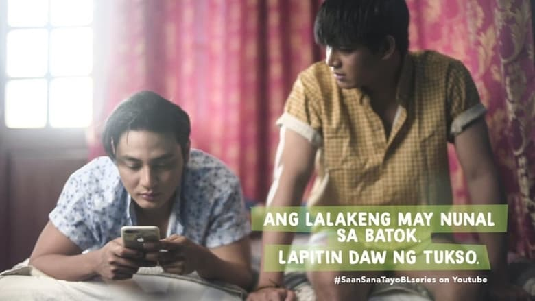 مسلسل Saan, Sana Tayo sa Himig ng Musika 2021 مترجم اونلاين