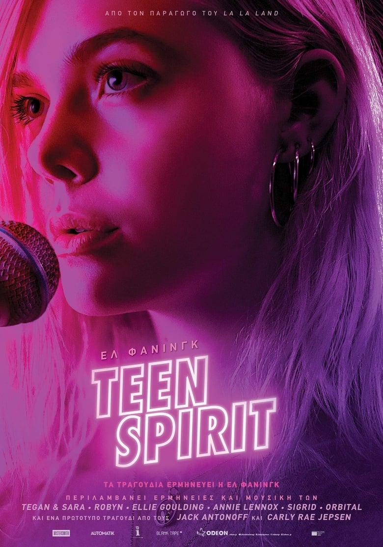 Εδώ θα δείτε το Teen Spirit: OnLine με Ελληνικούς Υπότιτλους | Tainies OnLine - Greek Subs