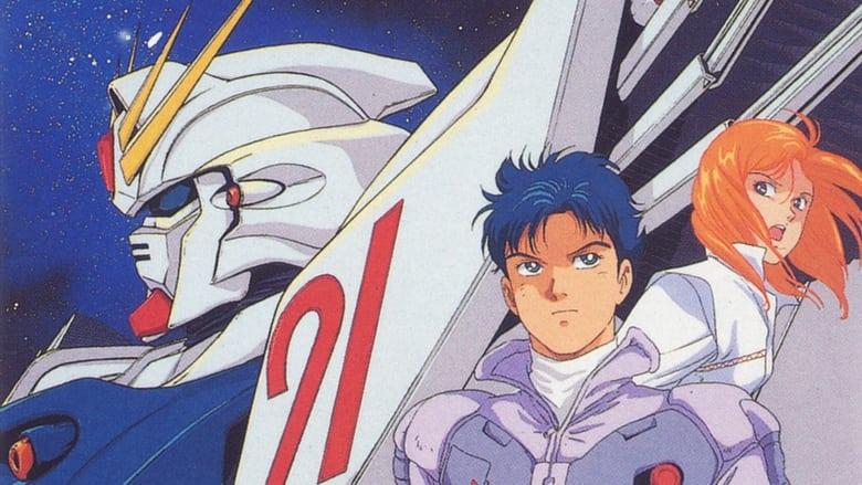 Mobile+Suit+Gundam+F91