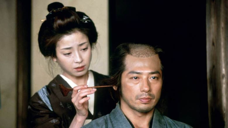 Still from The Twilight Samurai