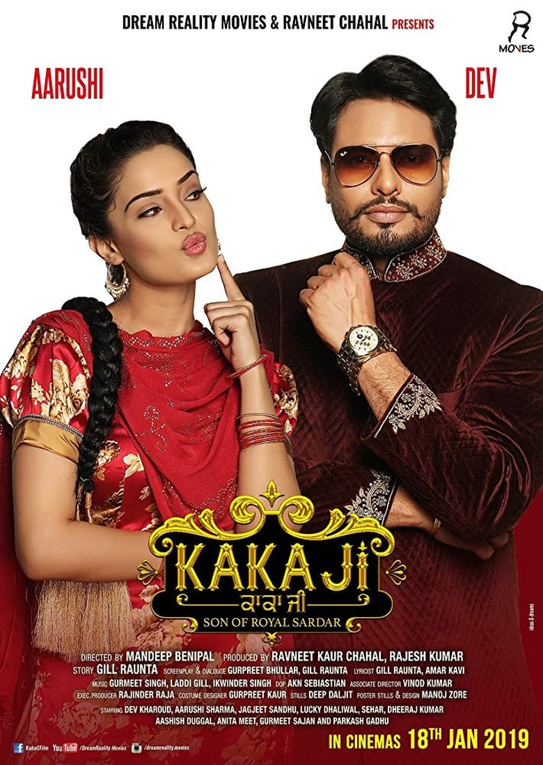 Kaka Ji Punjabi Movie Watch Online