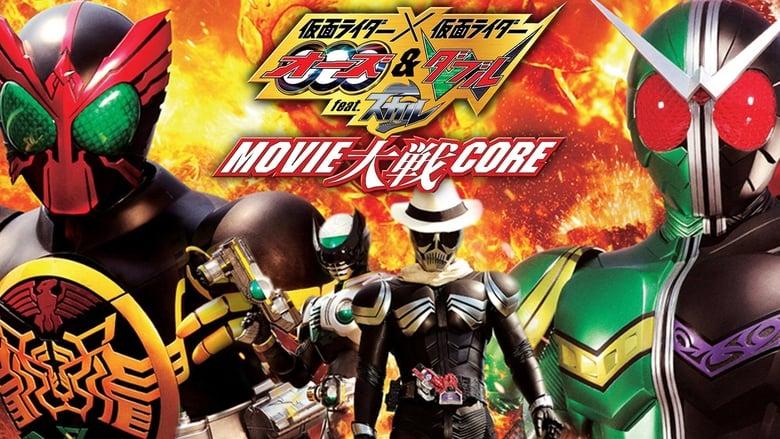 Watch Kamen Rider × Kamen Rider OOO & W Featuring Skull: Movie War Core Putlocker Movies