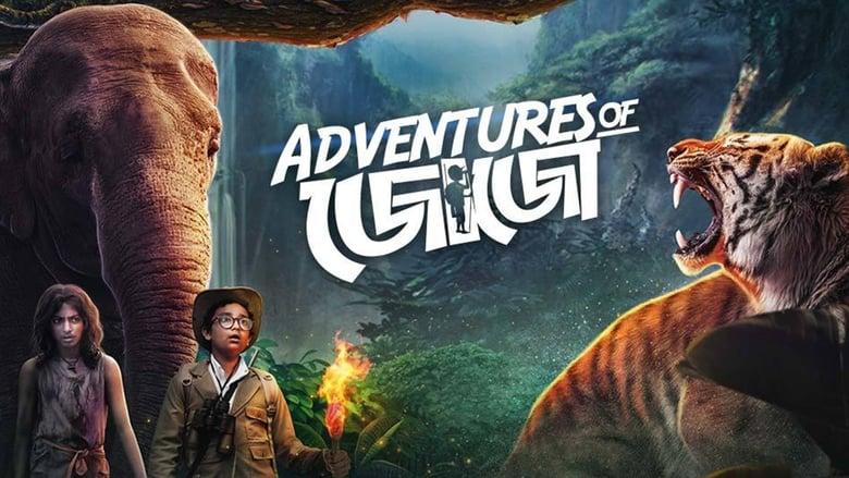 Assistir Filme Adventures of Jojo Completamente Grátis