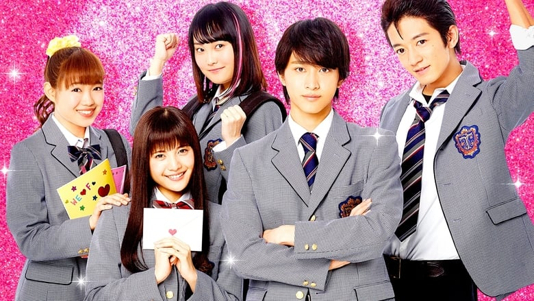 Mischievous Kiss the Movie Part 1: High School