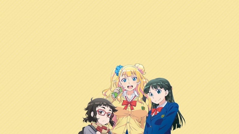 Please+Tell+Me%21+Galko-chan