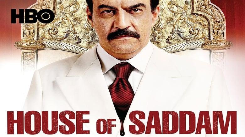 House+of+Saddam