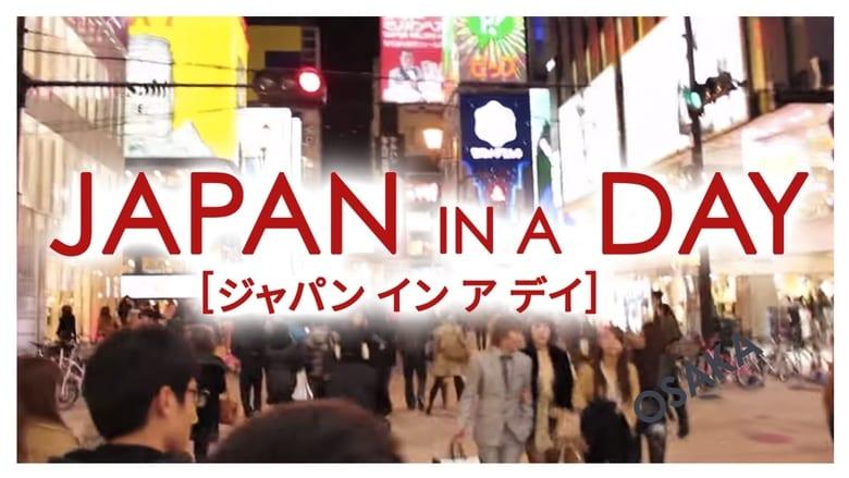 Film Japan in a Day Teljes Átmásolás