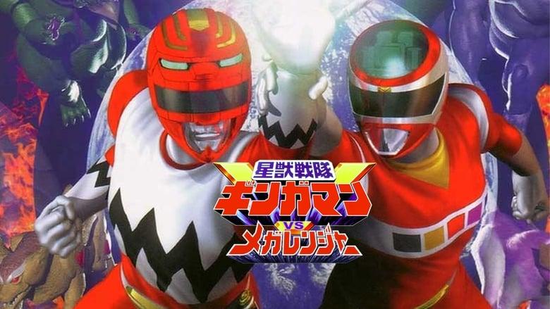 Watch Seijuu Sentai Gingaman vs Megaranger Putlocker Movies