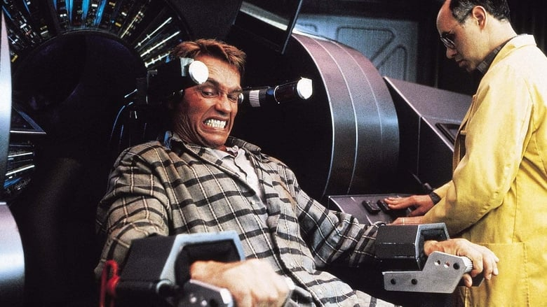 Still from Total Recall