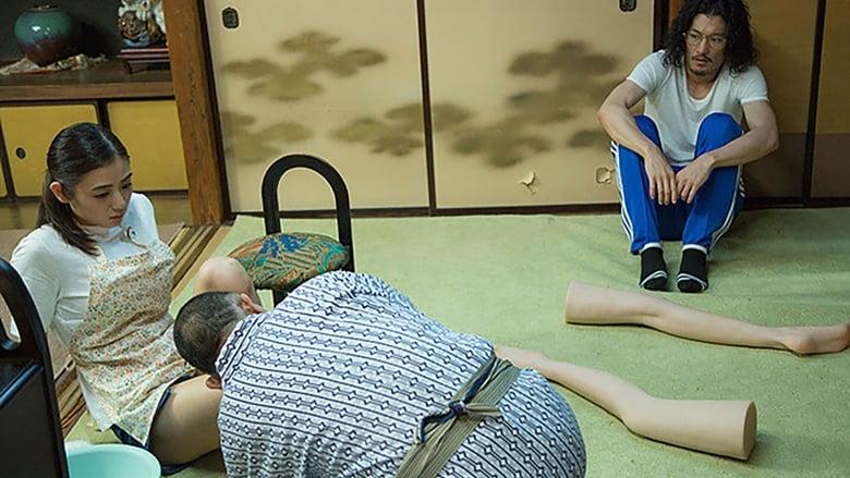 Filmnézés 富美子の足 Filmet Online Feliratokkal