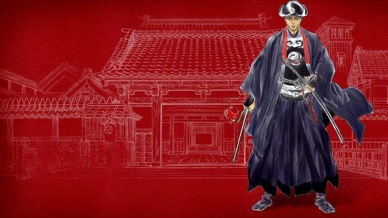 Watch Onihei streaming online free