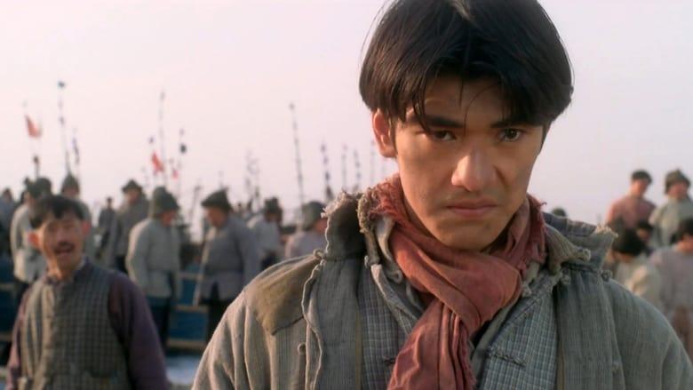 مشاهدة فيلم Hero 1997 مترجم أون لاين بجودة عالية