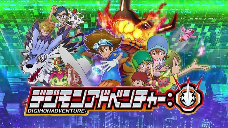 digimon stream german