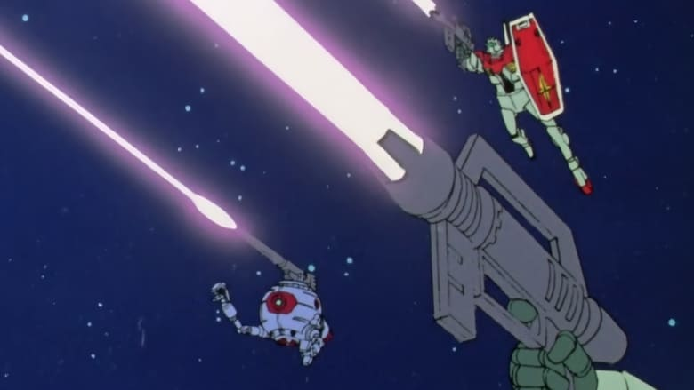 Mobile Suit Gundam III: Encounters in Space banner backdrop